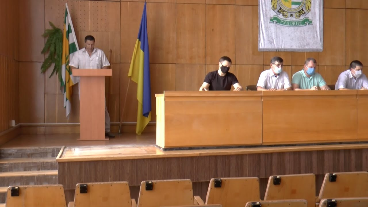 Оперативна нарада з питань адміністративного управління містом 30.06.2020