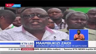 Idadi ya watu wenye virusi vya Korona yaongeza hadi 16 huku 600 wakifanyiwa uchunguzi