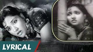 Lyrical : Mera Dil Ye Pukare Aaja | Song With Lyrics - Nagin
