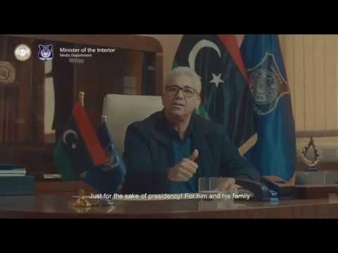 رسالة وزير الداخلية المفوض «فتحي باشاغا» بخصوص الوضع الراهن والأحداث الجارية