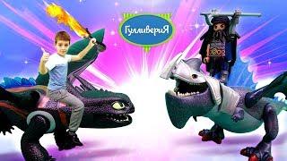 Игрушки из Как приручить дракона! Беззубик и Громокоготь — Драконы — Битва