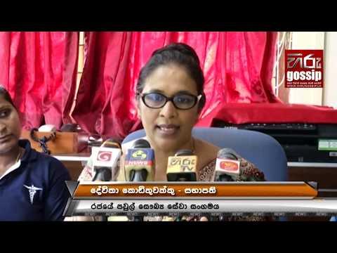 Download Sri Lankan Badu Girls Numbers - 9mack
