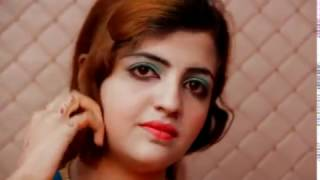 Pashto New Song 2017 Kashmala Gul Pashto Tappy Tape Tapy