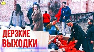 ПРАНК ОРГАЗМ / РЕАКЦИЯ ДЕВУШЕК / ПРИКОЛЫ 2019 / PRANK