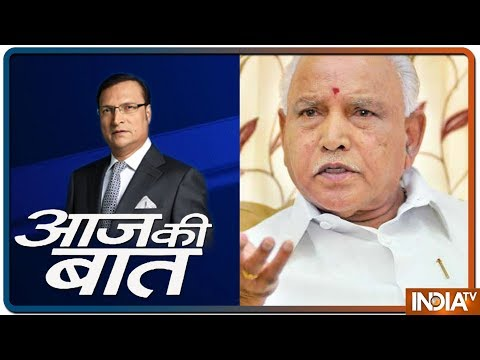 Aaj Ki Baat with Rajat Sharma | July 9, 2019
