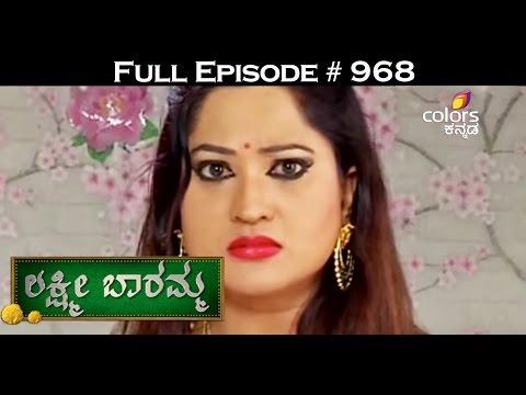 Lakshmi-Baramma--28th-March-2016--ಲಕ್ಷ್ಮೀ-ಬಾರಮ್ಮ--Full-Episode