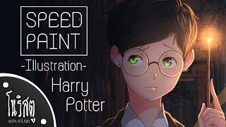 SPEED PAINT #illustration : Harry Potter