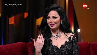 سهرانين - ديانا كرزون: مصر العمود الفقري لـ أي فنان تحميل MP3