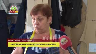 • Школьная форма ДНР-2017