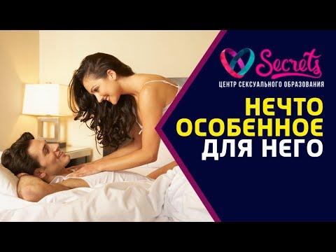 Можно-ли заниматься сексом при раке простаты