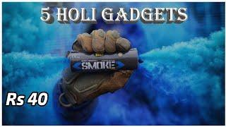 5 Holi Gadgets For This Holi On Amazon | Holi Products 2019