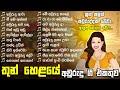 Sinhala Awurudu Songs Collection | Sinhala New Year Songs - LikeMusic lk