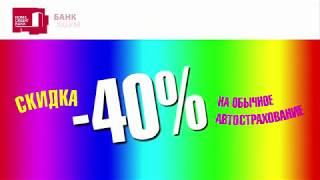 Home Credit Bank | Скушай Яблочко портфолио