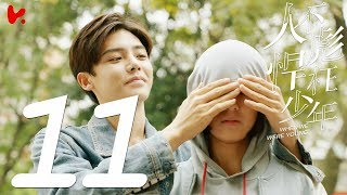ENG SUB |《人不彪悍枉少年 When We Were Young 2018》EP11——侯明昊、萬鵬、張耀、代露娃