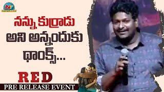 Comedian Satya Speech @ RED Movie Pre Release Event | Ram Pothineni | NTV Ent