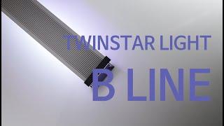 Nowość: Twinstar B-Line