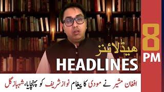 ARY News Headlines   8 PM   24 July 2021