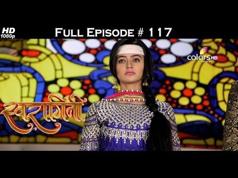 Swaragini - 11th August 2015 - स्वरागिनी - Full Episode (HD)