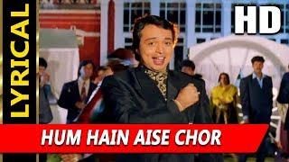 Altaf Raja |Yamraaj HD 1998 Songs| Mithun   - YouTube