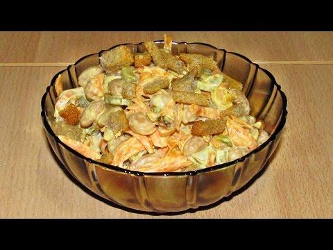 Рецепт салата из фасоли и маринованных огурцов