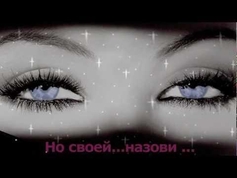 Новые песни елка грею счастье