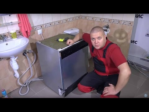 Ремонт посудомоечной машины Bosch (часть 1)
