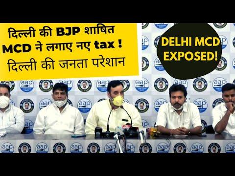 दिल्ली की BJP शासित MCD ने लगाए नए tax! दिल्ली की जनता परेशान
