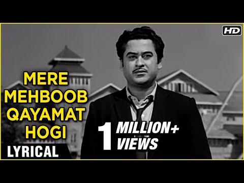 Download Mere Mehboob Qayamat Hogi  Lyrical | Mr X in Bombay | Kishore Kumar Hits | Old Hindi Songs HD Mp4 3GP Video and MP3