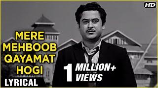 Mere Mehboob Qayamat Hogi  Lyrical | Mr X in Bombay | Kishore Kumar Hits | Old Hindi Songs
