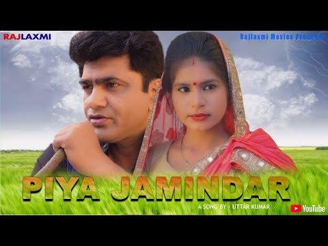 PIYA JAMINDAR | पिया जमींदार | Uttar Kumar | Manshi Sharma | Ramniwas | NEW SONG | 2018