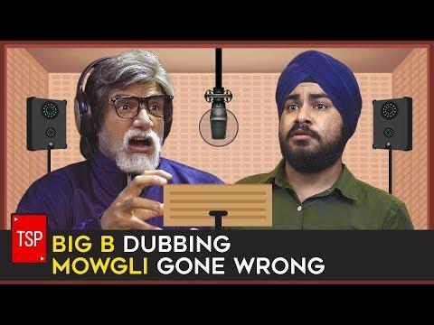 BIG B DUBBING MOWGLI GONE WRONG | The Screen Patti