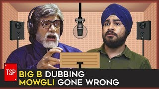 BIG B DUBBING MOWGLI GONE WRONG | The Screen Patti