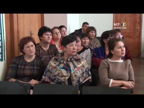 Прошло совещание с работниками фельдшерско-акушерских пунктов