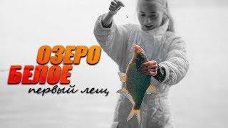 Рыбалка озеро тойлук тосненский район