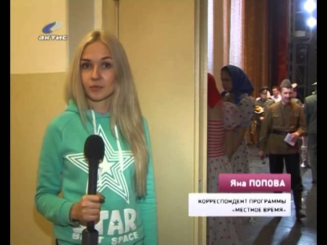 """""""Местное время"""" 3 декабря 2013 г."""