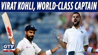 Virat Kohli: World-Class Captain, World Class Team | G Sports with Waheed Khan 16th October 2019