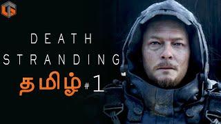 டெத் ஸ்ட்ராண்டிங் Death Stranding Part 1 Live Tamil Gaming