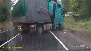 Смотреть онлайн Страшные аварии и катастрофы с грузовиками