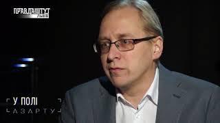 Олексій роговик – анонс