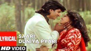 Saari Duniya Pyari Lyrical Video Song | Meera Ka Mohan