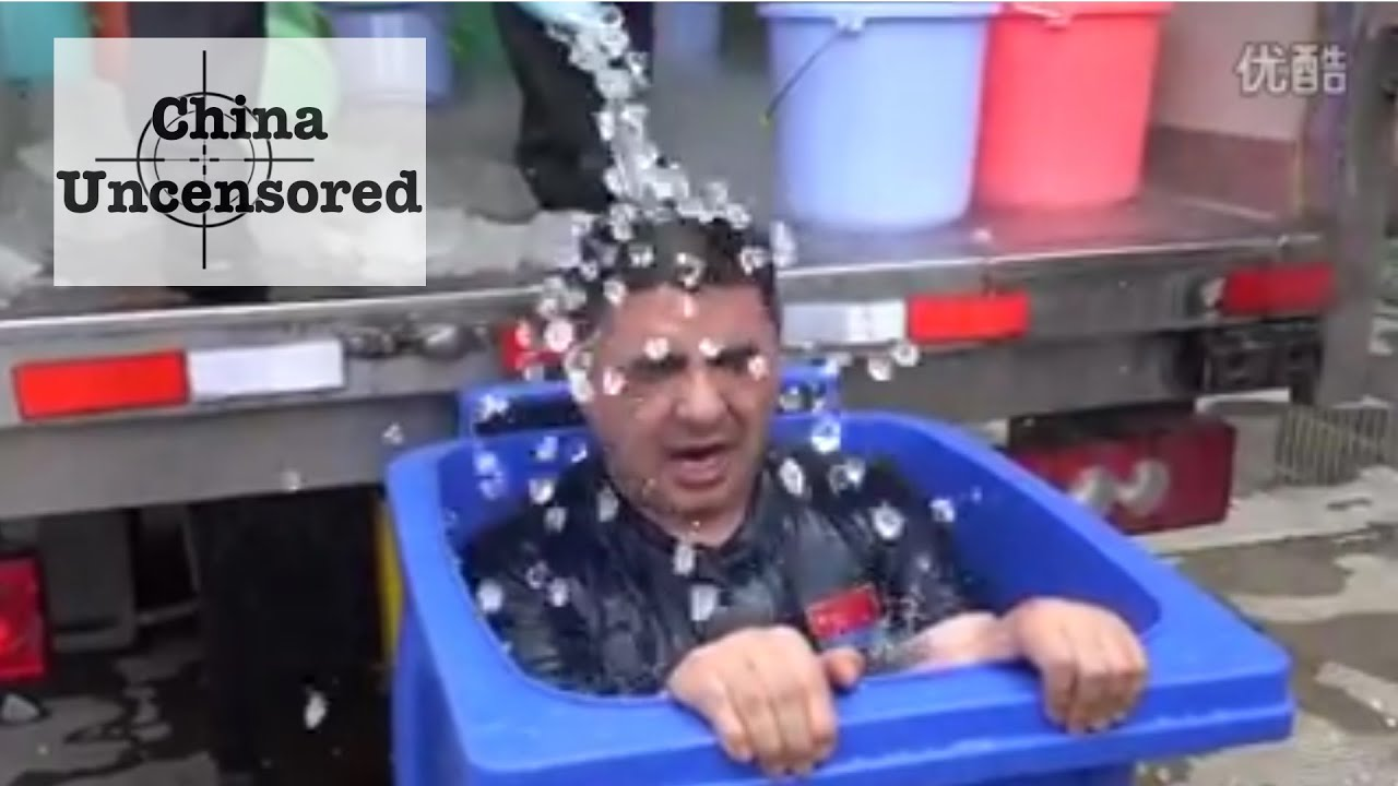 Extreme ALS Ice Bucket Challenge? Just Don't Fake It | China Uncensored thumbnail