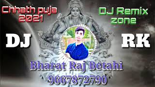 Chhath puja dj remix song Bharat Raj Betahi Mo 9667872790 - Download this Video in MP3, M4A, WEBM, MP4, 3GP