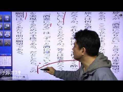福田の現代文緊急入院 part2