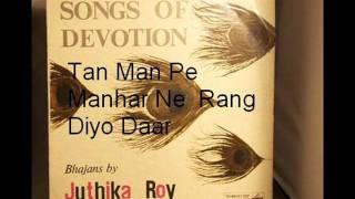 Tan Man Pe Manhar Ne Rang Diyo Daar
