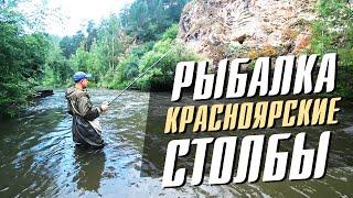 Запрет на рыбалку в красноярске протока абаканская
