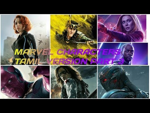 Download Marvel characters in tamil songs part 3||last part||RKO BOYS HD Mp4 3GP Video and MP3