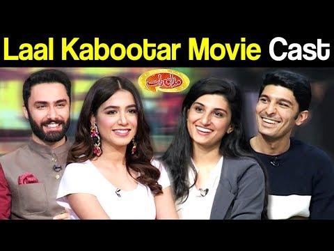 Laal Kabootar Movie Cast | Mazaaq Raat 20 March 2019 | مذاق رات | Dunya News
