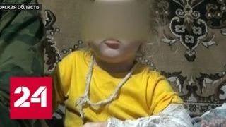 Мать чуть не вырвала дочери язык за съеденный без спроса маргарин - Россия 24