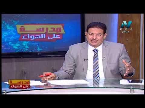 تاريخ الصف الثالث الثانوي 2020 - الحلقة 13 - إسماعيل ومشروع الاستقلال