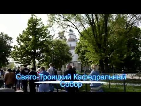 Свято Троицкий кафедральный Собор. Новомосковск. 02.05.2014.
